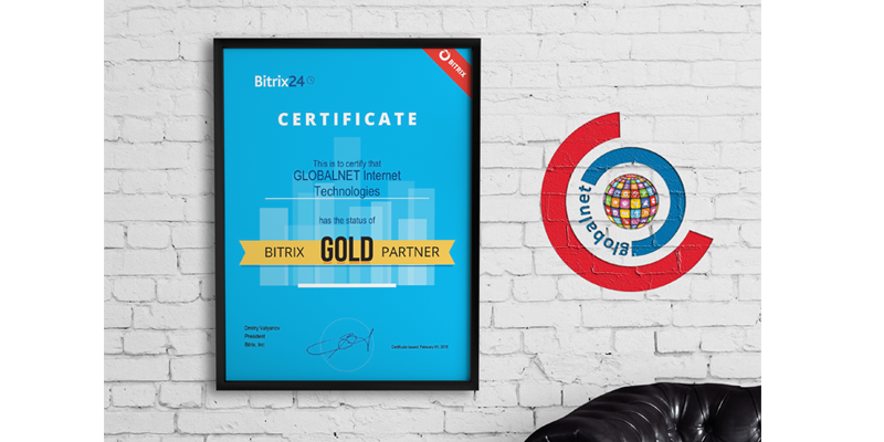 Photo of GLOBALNET, Bitrix24 Gold Partner Oldu!