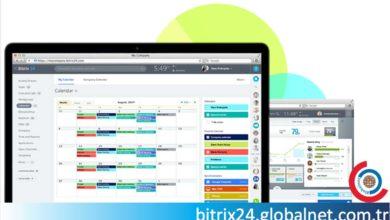 Photo of Bitrix24 Planlama Araçları